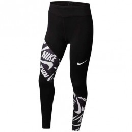 Nike G Nk Trophy Tight FG...