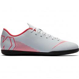 Grade-School Kids' Nike Jr....