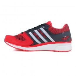 Adidas Questra M BA9307